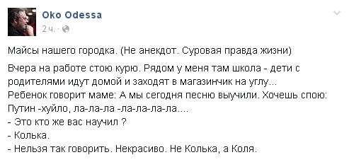 Точность и надежность - это то, что характеризует современную украинскую боевую технику, - Порошенко - Цензор.НЕТ 2509