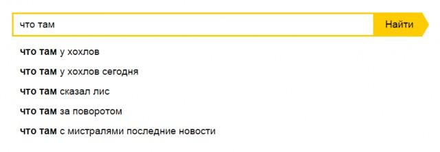 Заявление российского генерала Ленцова об обстреле украинскими воинами Широкино не соответствует действительности, - пресс-центр АТО - Цензор.НЕТ 9068