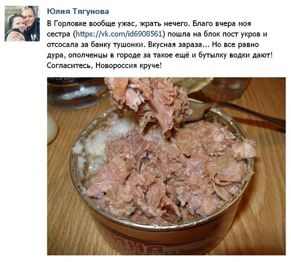 Люди на оккупированной территории Донбасса являются заложниками, - Порошенко - Цензор.НЕТ 8852