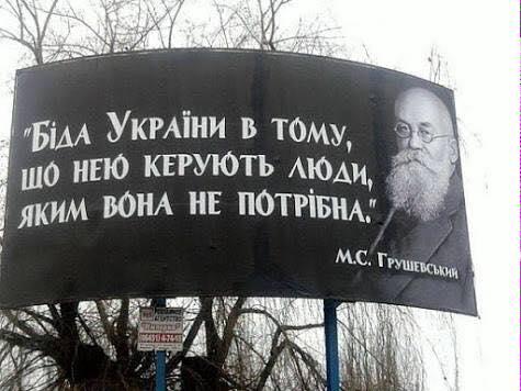 Доступ к файлам Интерпола о розыске Януковича ограничен временно, - МВД - Цензор.НЕТ 530