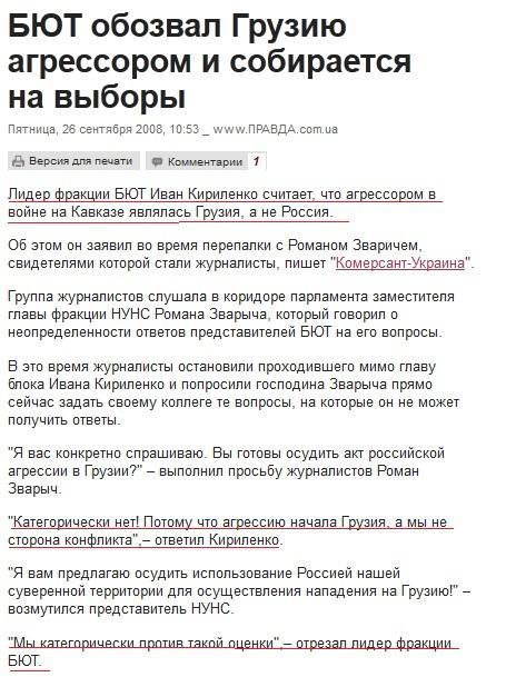 В конце августа в Одессе будет новая полиция по грузинскому образцу, - Саакашвили - Цензор.НЕТ 2271