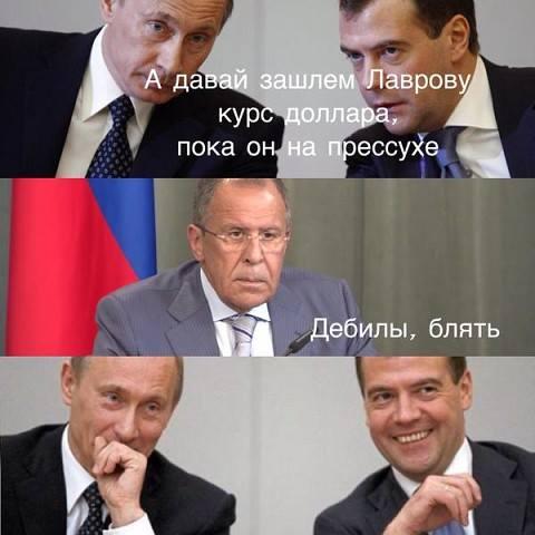 Керри в разговоре с Лавровым выразил обеспокоенность резким ростом количества атак российских боевиков на Донбассе - Цензор.НЕТ 1103