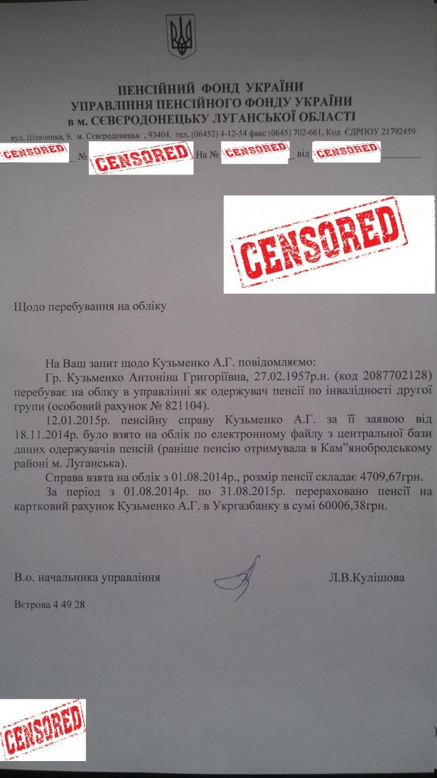 НБУ внес изменения в процедуру выдачи депозитов вкладчикам банка - Цензор.НЕТ 1027