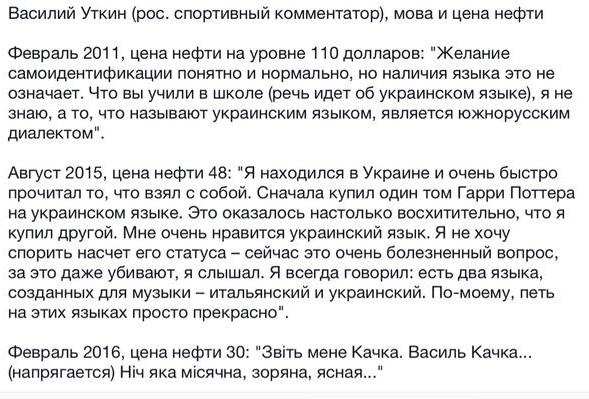 Из зала суда над Сенцовым и Кольченко была удалена сестра Савченко - Цензор.НЕТ 8799