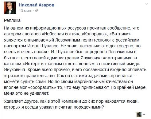 азир59