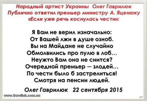 Порошенко поручил Яценюку рассмотреть вопрос об отмене растаможки и налога на импорт автомобилей - Цензор.НЕТ 6234