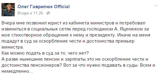 Порошенко поручил Яценюку рассмотреть вопрос об отмене растаможки и налога на импорт автомобилей - Цензор.НЕТ 8715