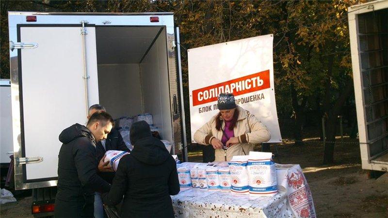Одесса должна стать примером реформ для всей страны, - Порошенко - Цензор.НЕТ 5375
