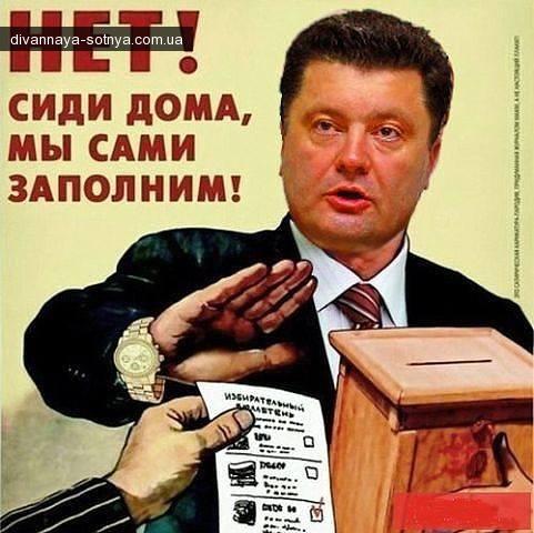 В Черниговской области явка избирателей составила 52% - Цензор.НЕТ 2510
