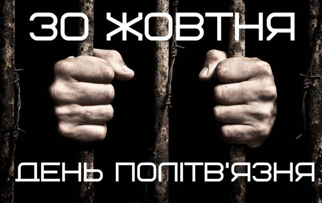 Охендовский подтвердил голодовку Усенко-Черной и призвал прекратить давление на членов ЦИК - Цензор.НЕТ 7875