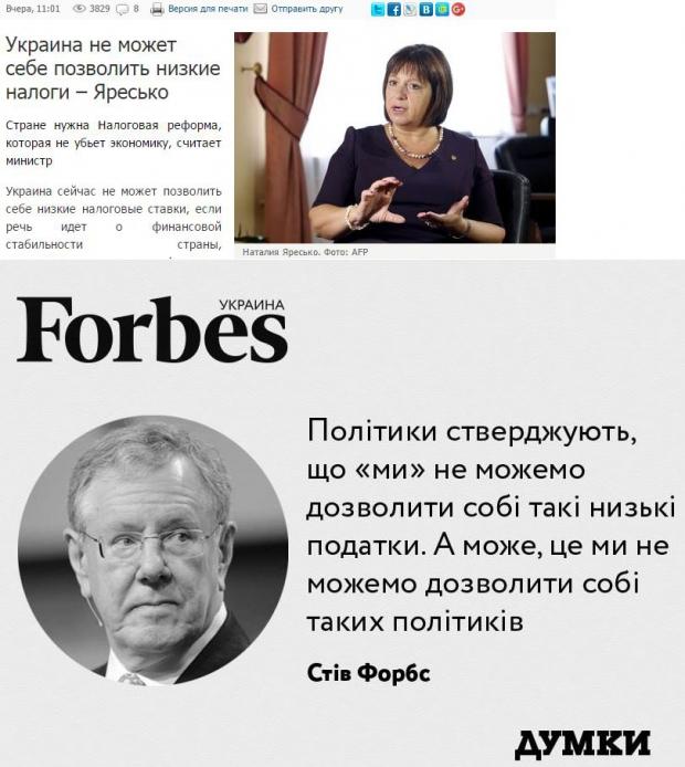 Министр финансов США Лью приедет в Киев 13 ноября для встречи с Яресько - Цензор.НЕТ 8832