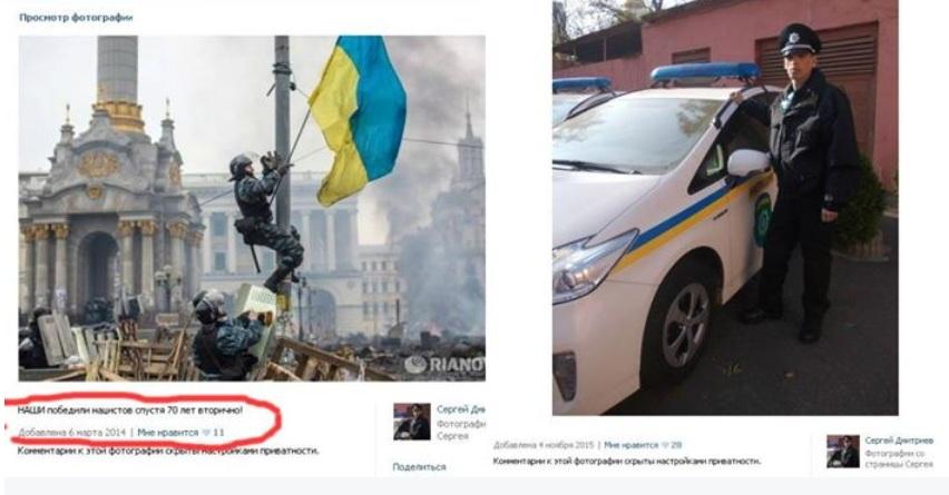 Переаттестацию в Нацполицию не прошли 970 сотрудников МВД Киевщины, - Троян - Цензор.НЕТ 9174