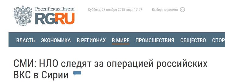 ООН направила гуманитарную помощь в оккупированную часть Донецкой области - Цензор.НЕТ 557