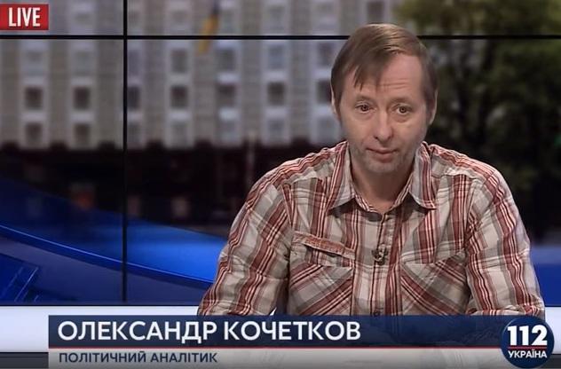 Кочетков