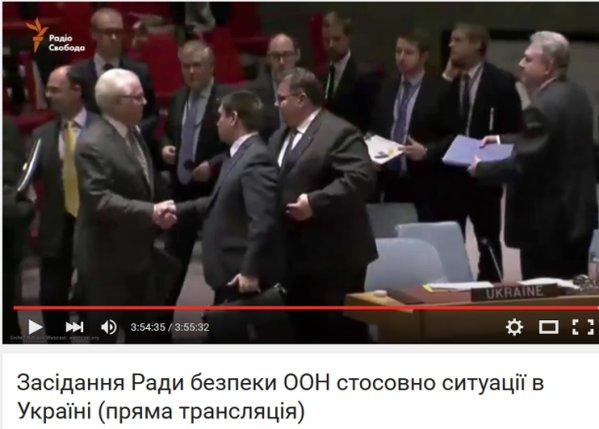 Достигнуто предварительное соглашение о предоставлении Украине безвизового режима. Завтра будет обнародован отчет, - The Wall Street Journal - Цензор.НЕТ 2675