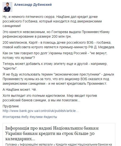 Предоставление ЕС безвизового режима Украине облегчит переговоры по либерализации визового режима с Австралией, Канадой и США, - Порошенко - Цензор.НЕТ 7893