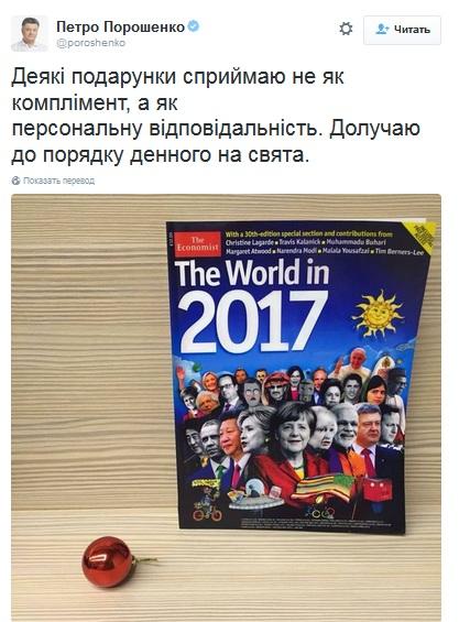 угу_74