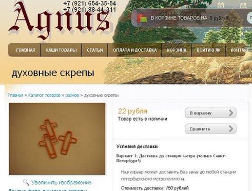 Сегодня в России продолжится суд над Савченко - Цензор.НЕТ 3287