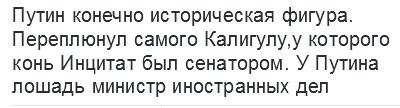 """Россия направила США """"конкретное"""" предложение о перемирии в Сирии, - Лавров - Цензор.НЕТ 7663"""