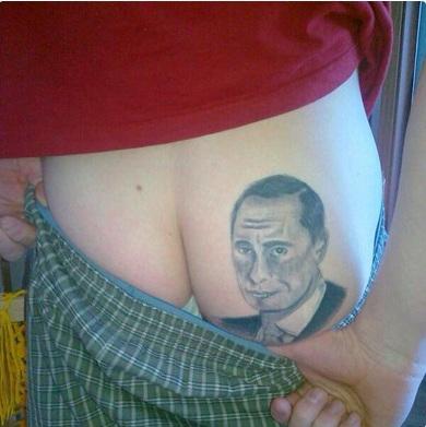 Татуировка на жопе фото 319-972