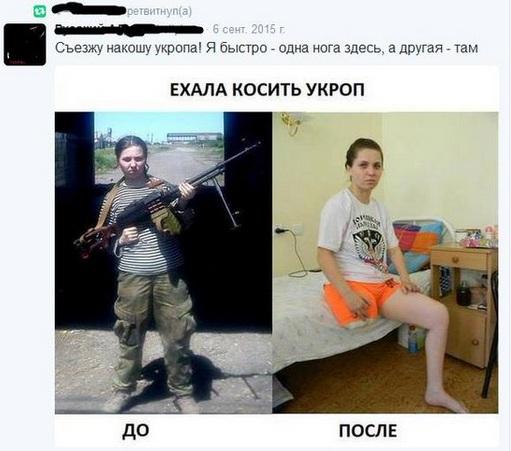 """В 2015 году арестовано 220 боевиков """"ДНР"""", более 800 террористов объявлены в розыск, - Аброськин - Цензор.НЕТ 3611"""