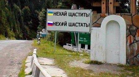 СБУ будет давать рекомендации относительно гастролей артистов из РФ в Украине, - Грицак - Цензор.НЕТ 2257