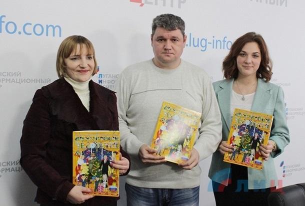 http://ic.pics.livejournal.com/v_n_zb/24204083/1743774/1743774_original.jpg