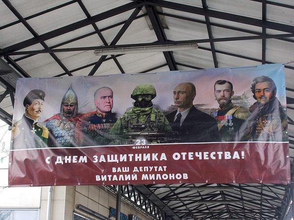 Днище... Раися готовится к 23 февраля  или как  Денис Давыдов заранее ответил верным путинцам