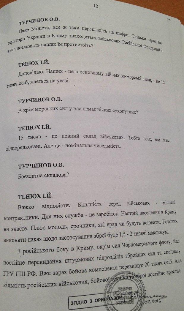 снбо8