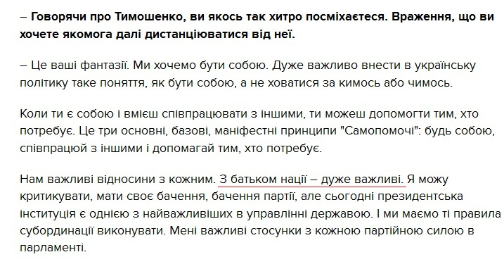 березюк_1