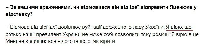 березюк_2