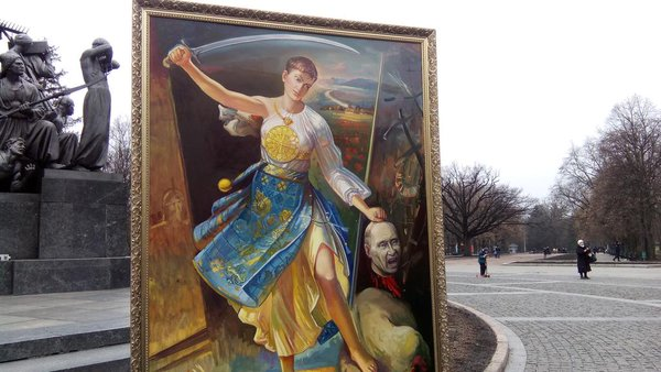 Надежду Савченко доставили в суд - Цензор.НЕТ 6391