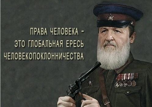Російські хакери Fancy Bear атакували Вселенського патріарха Варфоломія, - The Associated Press - Цензор.НЕТ 7027