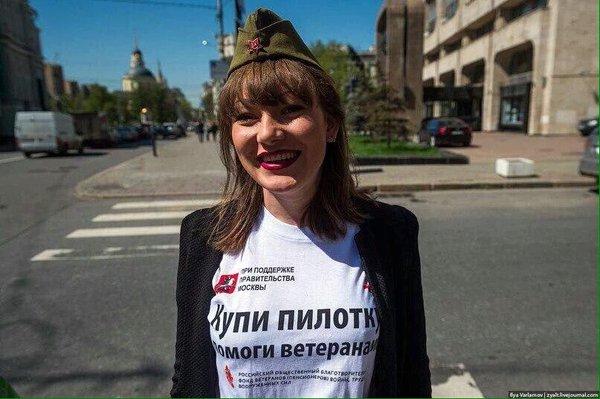 Ветеран АТО выиграл суд у харьковского перевозчика, который отказал ему в льготном проезде - Цензор.НЕТ 5527