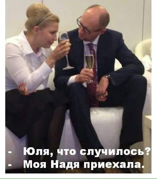 """Парубий отказался назвать депутатов-прогульщиков: """"Это мои близкие друзья"""" - Цензор.НЕТ 2249"""