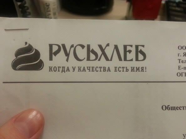 русьхлеб