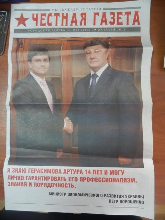 Пока на Донбассе российская армия, танки и не закрыта граница - никаких выборов там не будет, - постпред Президента Герасимов - Цензор.НЕТ 669