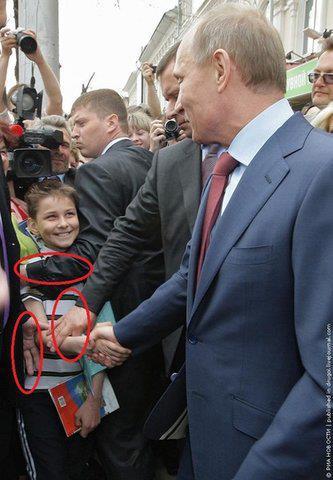 """""""Он сюда прилетает на вертолетах"""", - в Карелии нашли предполагаемую дачу Путина - Цензор.НЕТ 4963"""