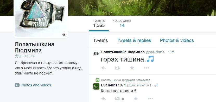 твиттер77