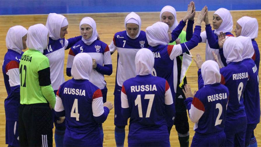 Опускалово от муслимов: Персы заставили  женскую сборную РФ по мини-футболу играть  в хиджабах