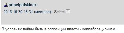 Глава ЦИК Охендовский сам не владеет жильем, живет на зарплату, имеет авто, охотничий карабин и дорогие запонки - Цензор.НЕТ 4848