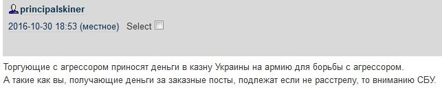Глава ЦИК Охендовский сам не владеет жильем, живет на зарплату, имеет авто, охотничий карабин и дорогие запонки - Цензор.НЕТ 2267