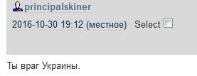 Глава ЦИК Охендовский сам не владеет жильем, живет на зарплату, имеет авто, охотничий карабин и дорогие запонки - Цензор.НЕТ 7223