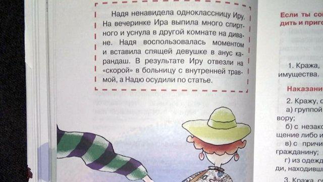 скр31