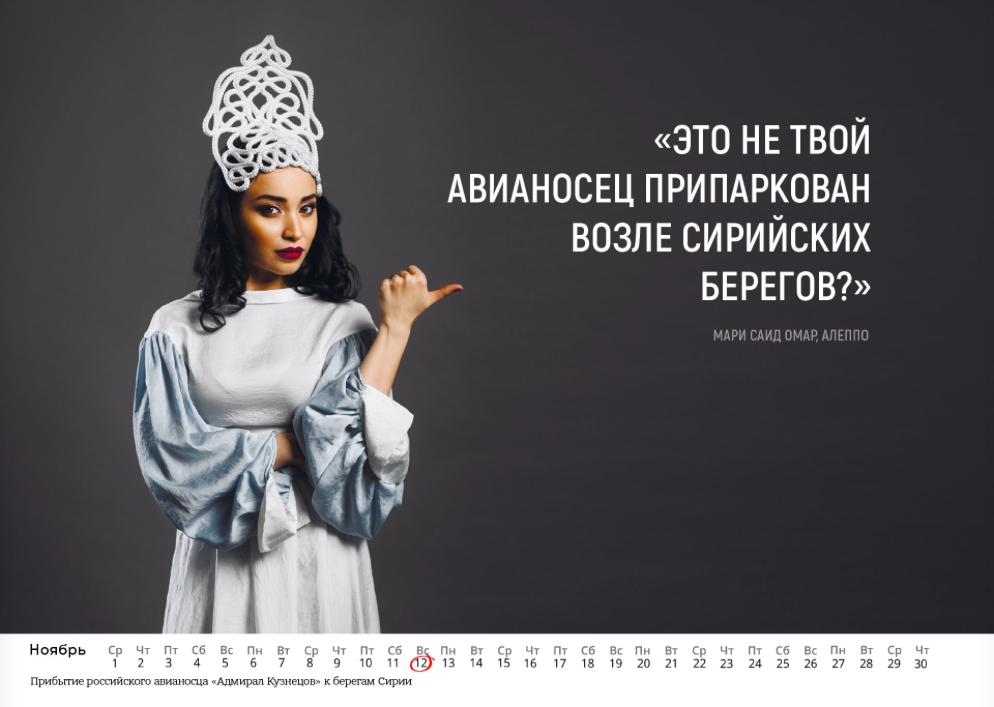 Украинские девушки ебутся