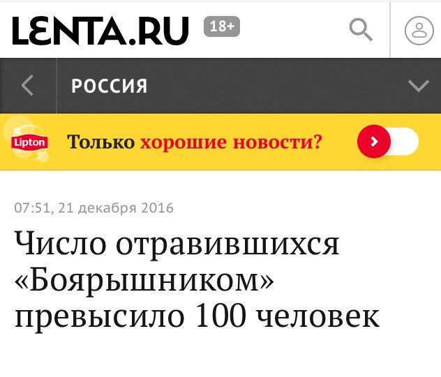 Кабмин продлил действие пошлин на ввоз товаров из России до конца 2017 года - Цензор.НЕТ 7890