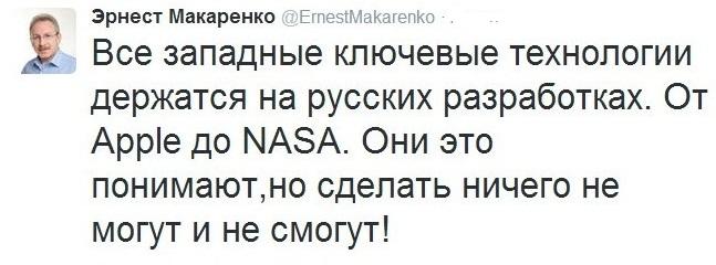 эрнест_32