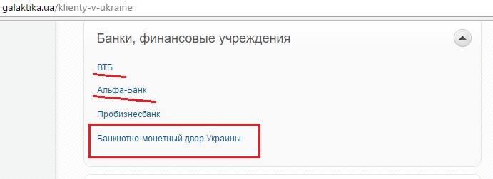 Нацбанк Украины приобрел программное обеспечение у партнеров из ФСБ: gorlis_gorsky