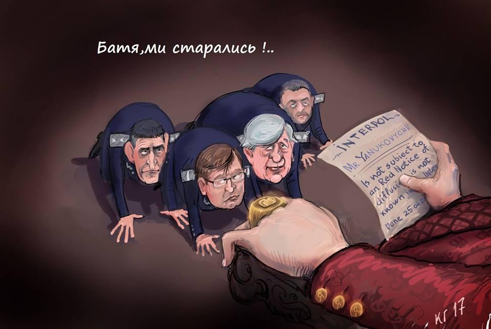 Рада провалила голосование за санкции против Януковича: как голосовали провластные фракции - Цензор.НЕТ 6063
