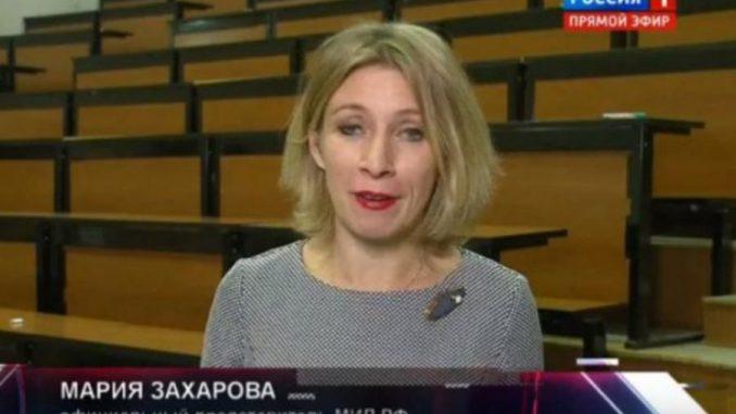 телочка перепила русское